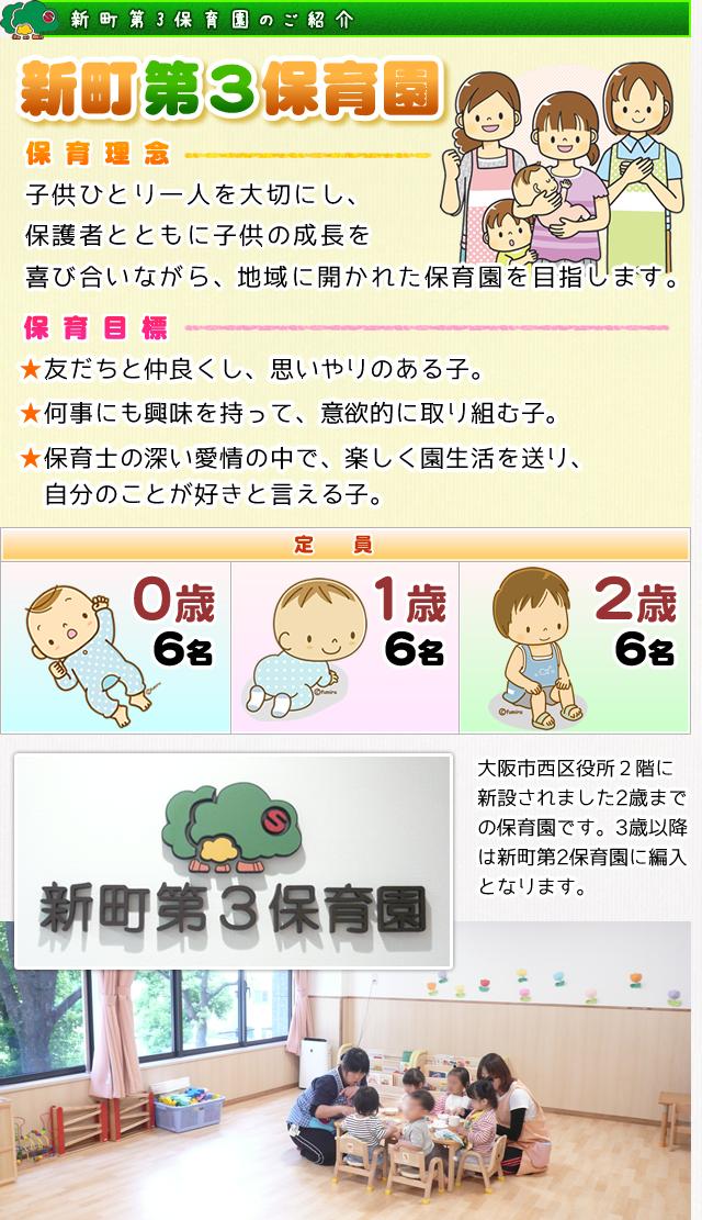 緊急 大阪 事態 宣言 保育園 新型コロナウイルス感染症緊急事態宣言 内閣官房新型コロナウイルス感染症対策推進室